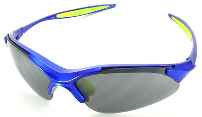 TR90 Sports Sunglasses